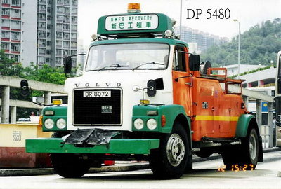 The ( Ex- CMB )Volvo Heavy Duty Recovery, BR8072, is used to tow back to the Depots the abnormal buses which are beyond simple repairs or the result of serious accidents