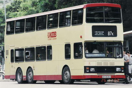 Volvo double decker bus , owned by KMB
